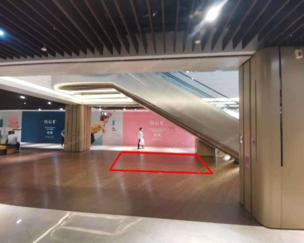北京悠唐购物中心 - 二层连廊