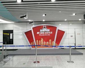 湖滨中路(地铁站)-站厅