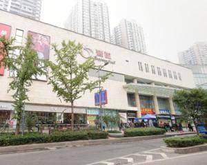 重庆壹街购物中心