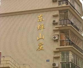 休闲广场入口平台