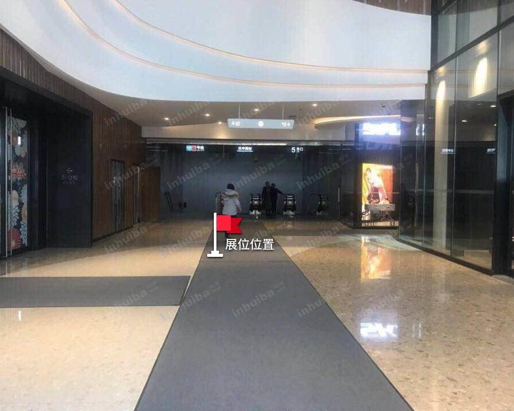 凯德星贸中心 - 一楼商场写字楼连接处