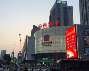郑州锦艺城购物中心B区