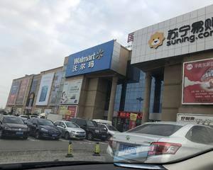 华南国际商城