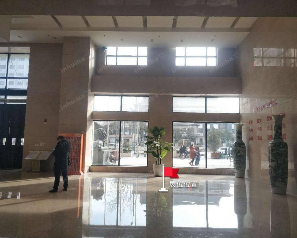 广发银行大厦 - 一层大厅进门左手边