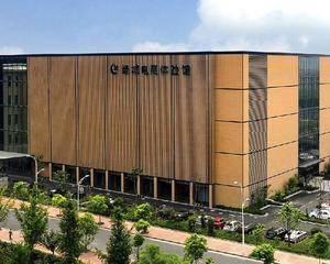 杭州上峰电商产业园