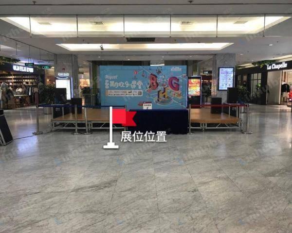 合肥北京华联蒙城路购物中心 - 一楼中庭
