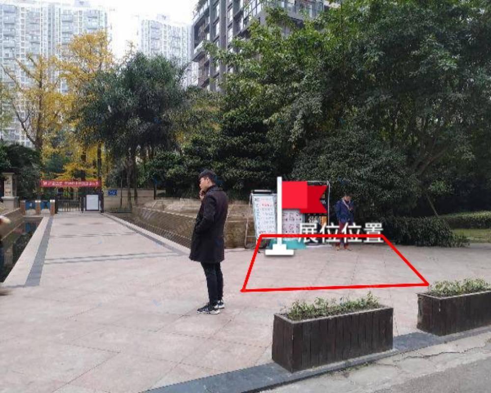 成都四海逸家华府 - 小区主出入口广场