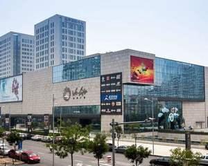 北京远洋未来广场购物中心