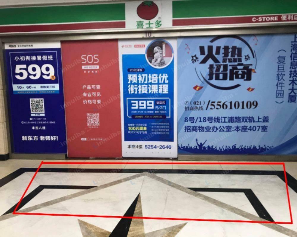 上海信息技术大厦 - 一楼大厅