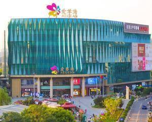 北京爱琴海购物中心