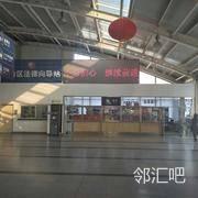 售票大厅ATM机右侧位置自选超市前侧