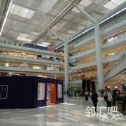 1楼B区中庭
