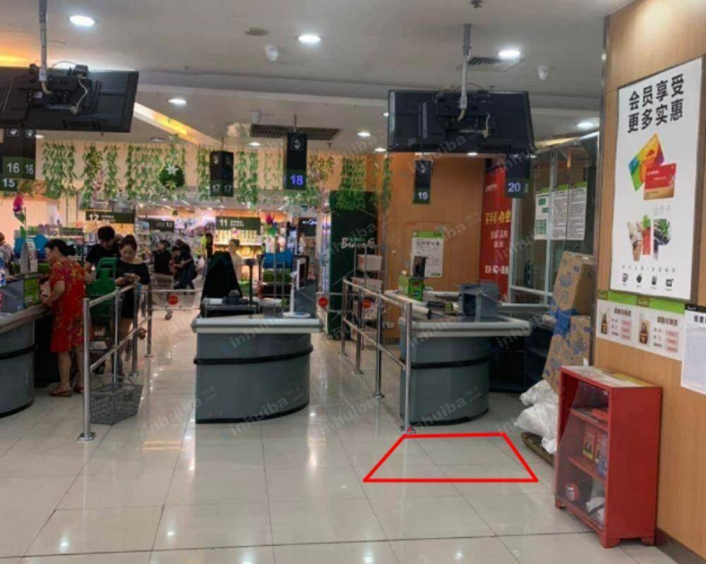重庆永辉超市南坪万达广场店 - 服务台位置