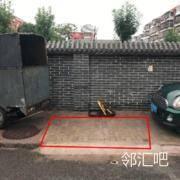 北京韩庄子西里一区 - 门口