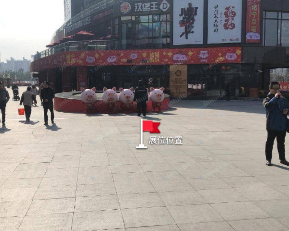 大宁音乐广场 - 广场外