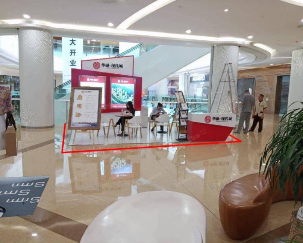 重庆爱融荟城 - 负一楼连廊