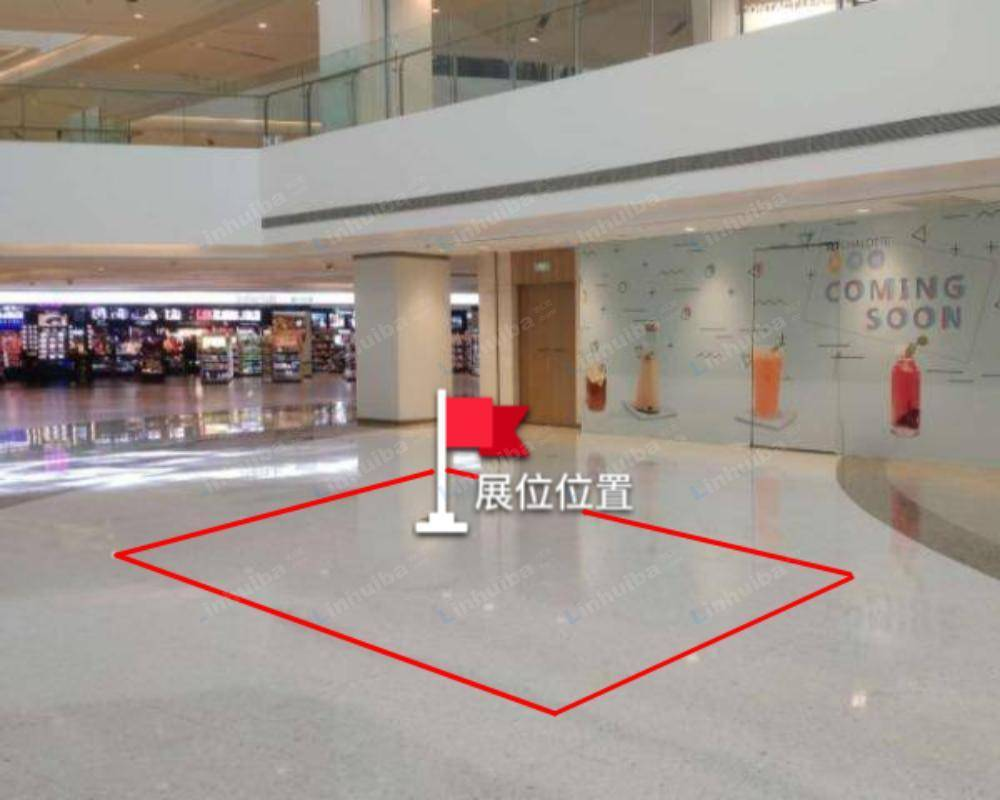 上海LuOne凯德晶萃广场 - B2中庭靠近地铁