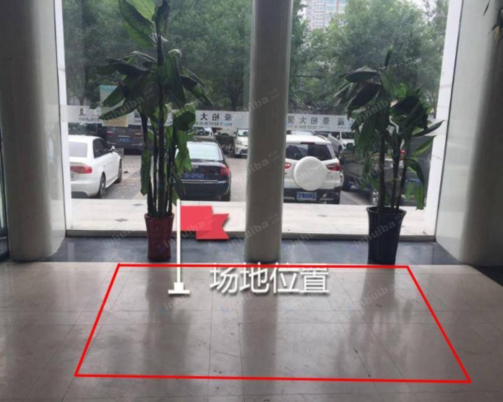 北京豪柏大厦 - 大堂花盆旁