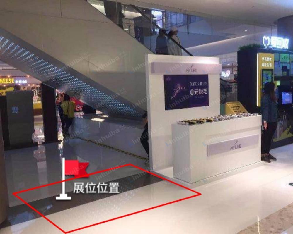 上海五角场合生汇 - B2层机器K位