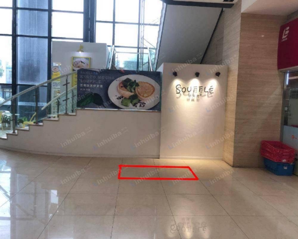 杭州浙江互联网产业大厦 - B座快客超市门口