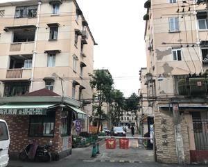 上海宛南四村