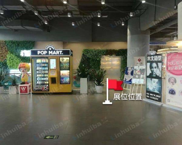 北京太阳飘亮购物中心 - 西门POPMART机器前