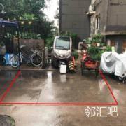 北京丰台南路116号院 - 门口