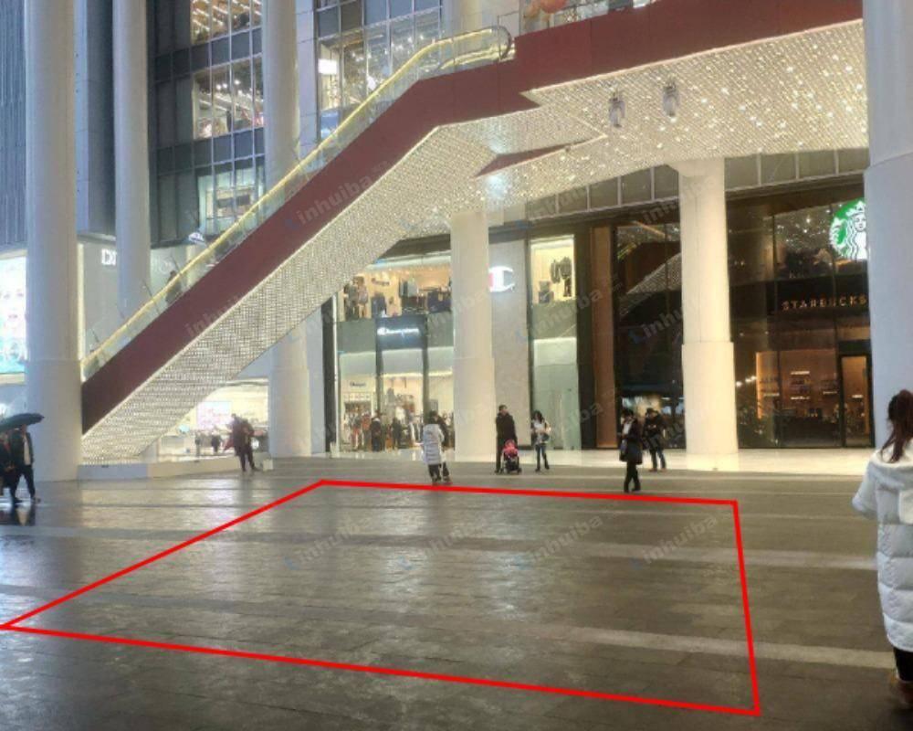 上海世茂广场 - 外广场