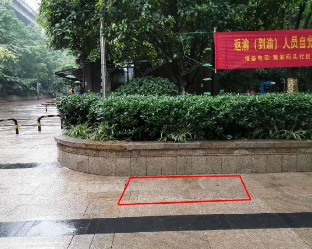 重庆保利港湾国际 - 正门位置