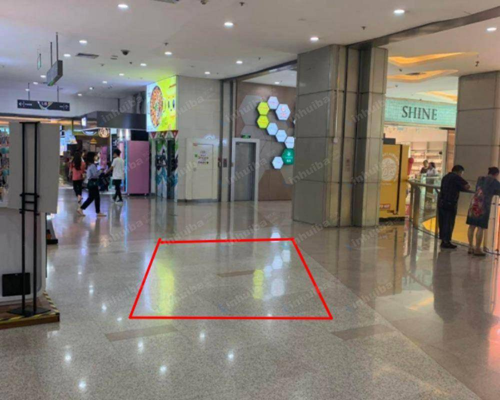 重庆南坪万达广场 - LG层星巴克门口