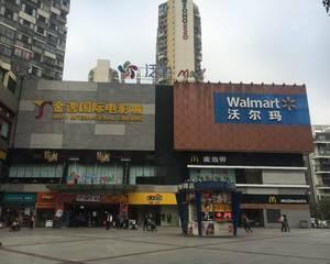 泛悦mall
