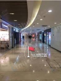杭州湖滨银泰 - B区B2长廊