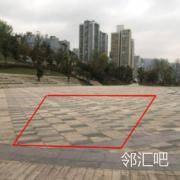 弹子石广场