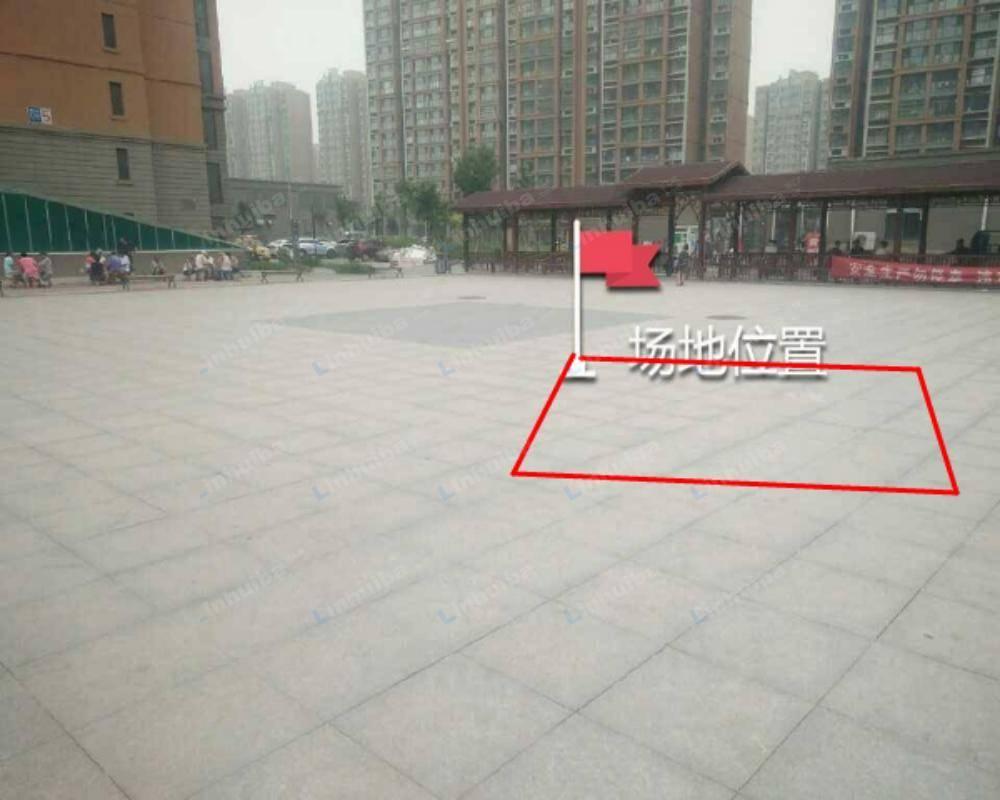 北京顺沙路8号院 - 活动广场空地