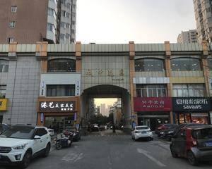杭州城中花园