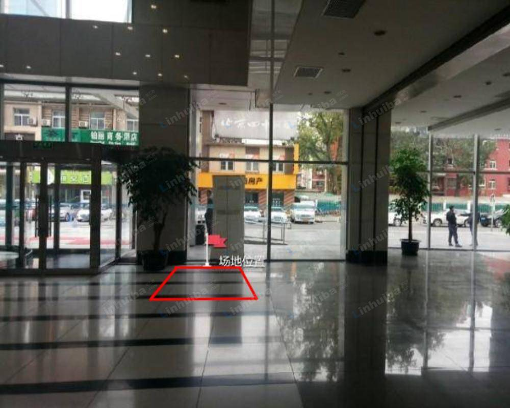 北京通用国际中心 - 大厅进门左侧空地