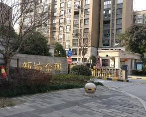 上海新城金郡北区