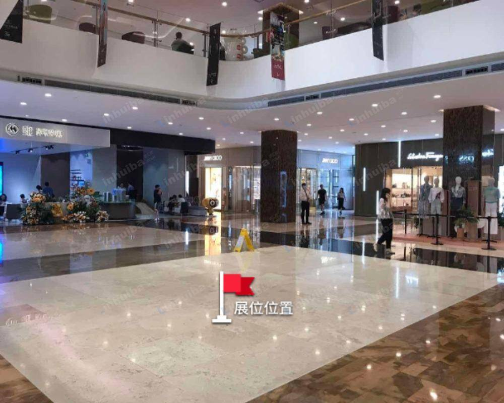 海口百方购物中心 - 一楼中庭