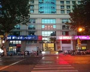 南京金陵御景园商务大厦
