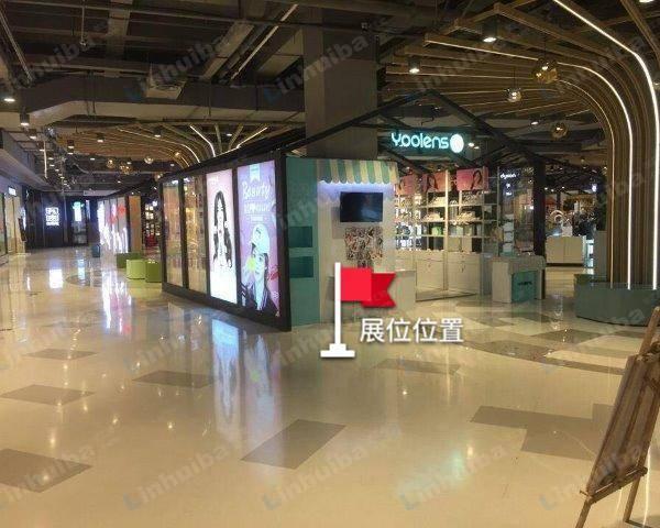 长风大悦城 - B1零售区入口