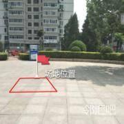 中心广场回收箱前侧