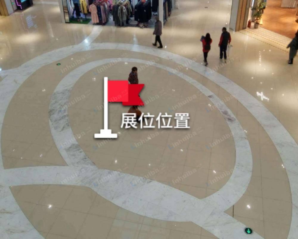 杭州西溪欢乐城 - 小中庭