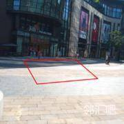 c馆外广场