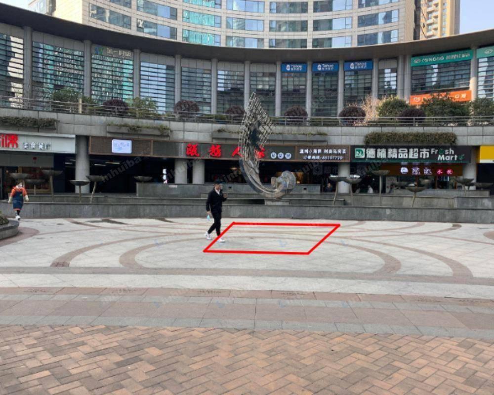 杭州钱江国际时代广场 - 下沉式广场