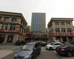 北京东亚五环国际