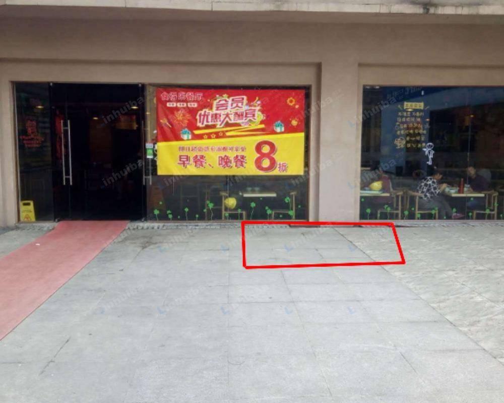 杭州泰嘉园 - 餐厅门口