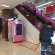 中庭扶梯旁