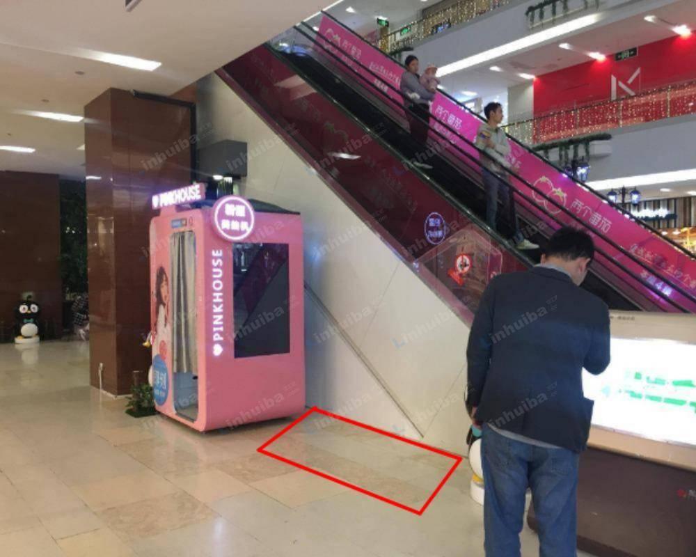 厦门东百蔡塘广场 - 中庭扶梯旁