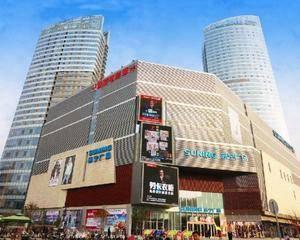 连云港苏宁广场