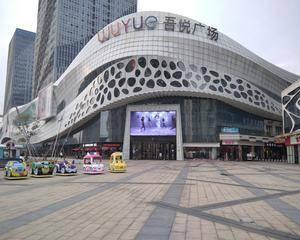 苏州吾悦广场吴江店